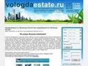 Недвижимость в Вологде